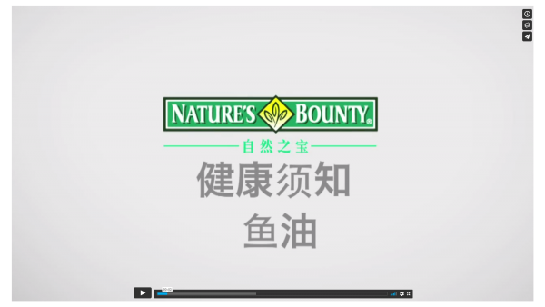 Nature's Bounty English to Chinese subtitles service demo 2